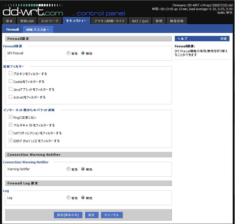 whr g301n ファームウェア 更新